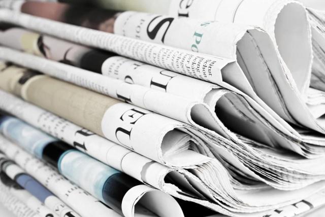 25 Ekim 2018 Perşembe Gazete Manşetleri - Gazete Oku