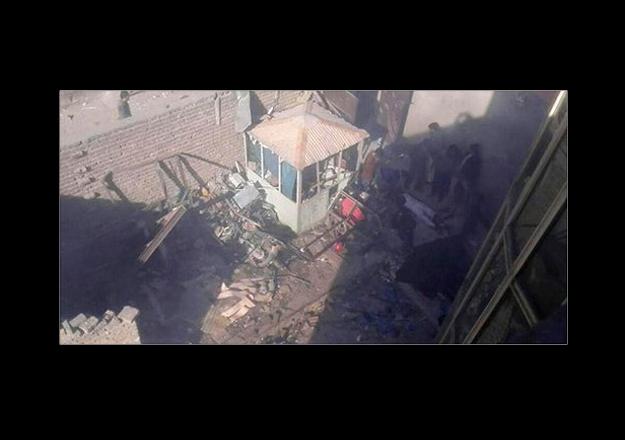 Afganistan'ın başkenti Kabil'de patlama: En az 40 ölü