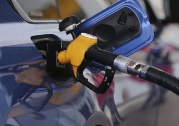 PÜİS'ten benzin fiyatı kararı! Artık yayınlanmayacak