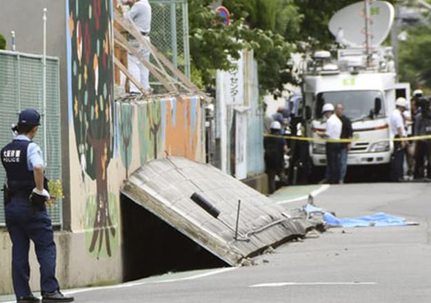 Japonya'da dev deprem: 3 kişi hayatını kaybetti