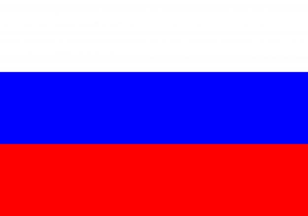 Moskova'dan görüşmeye tepki!