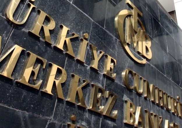 Merkez Bankası'ndan Katar açıklaması