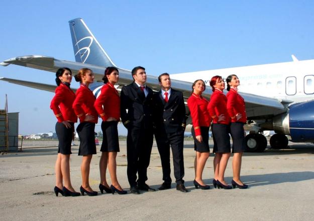 Tercih havalimanı bölümleri