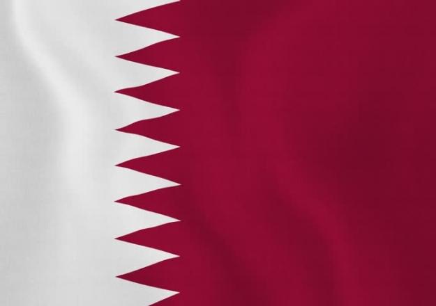 Katar'dan Türkiye için yatırım paketi açıklaması