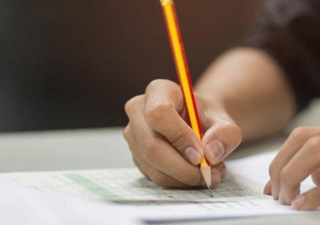 2018 Ek yerleştirme üniversite kayıtları ne zaman bitiyor?