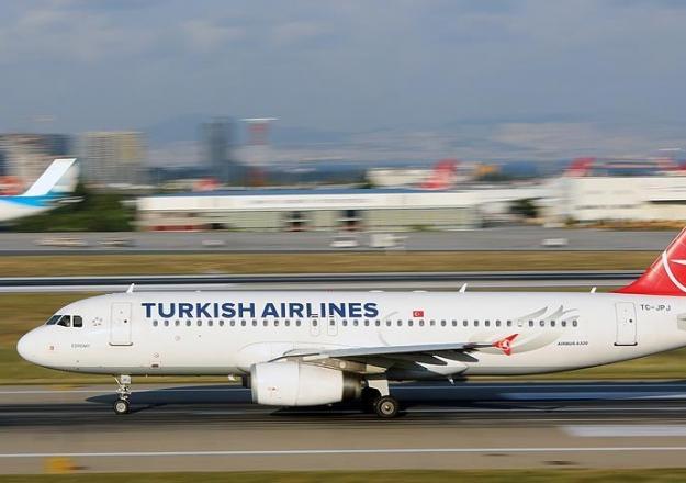 İstanbul Yeni Havalimanı için online satış başladı