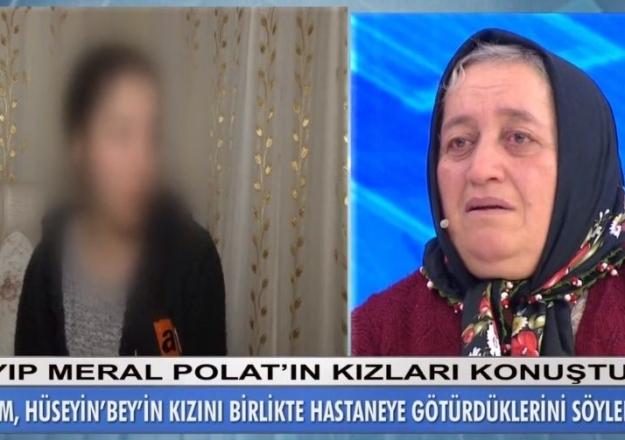 Meral Polat'ın vatandaşlık numarasıyla kayıt yapıldı! Müge Anlı'da son dakika