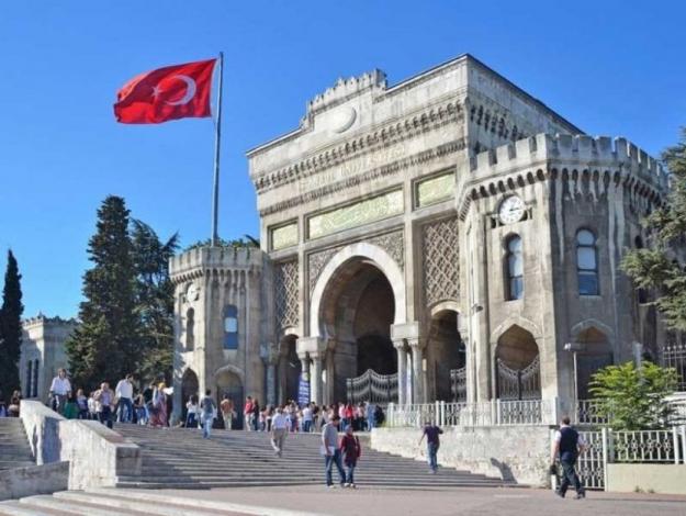 İstanbul Üniversitesi bisküvi, kek, çikolata ve sakız alımı yapacak