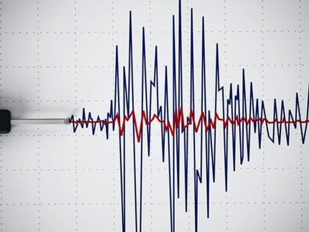 Malatya'da da deprem