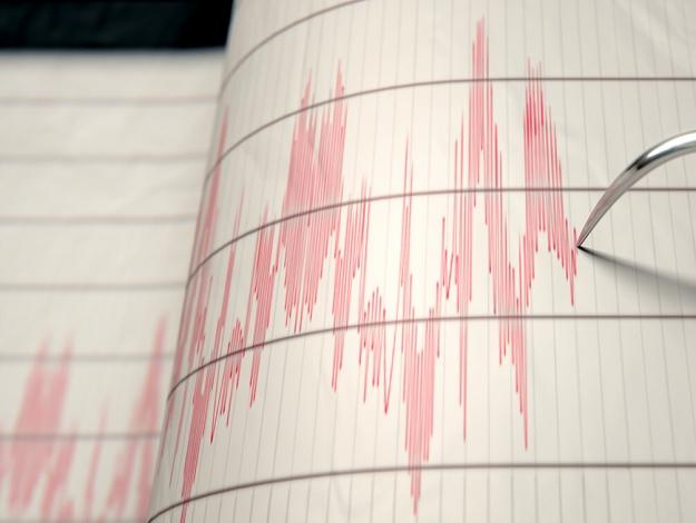 Bugün yaşanan depremler hangisi? 16 Mayıs deprem listesi