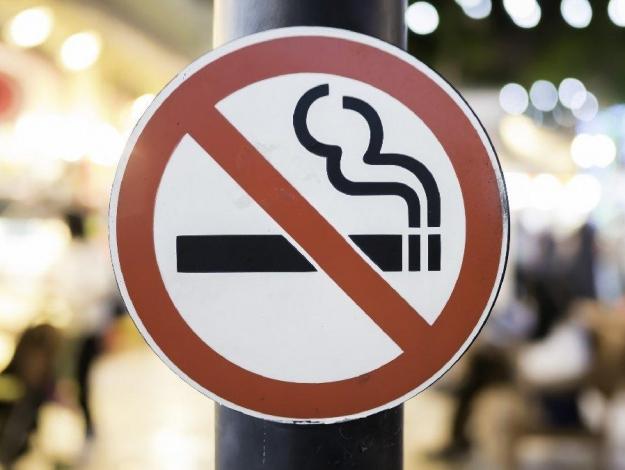 15 Ağustos 2019 güncel sigara fiyatları | Parliament, Marlboro, Kent, L&M kaç lira