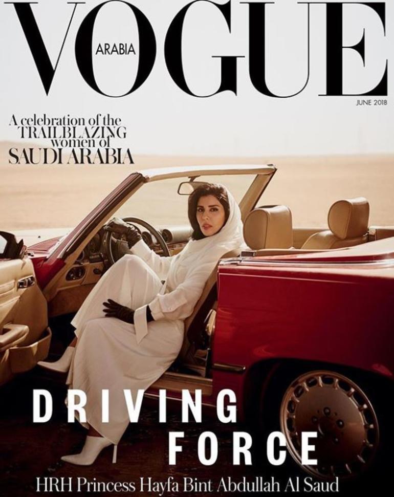 vogue Hayfa Bint Abdullah el Saud