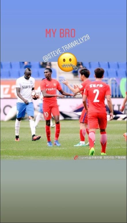 mbaye diagne instagram