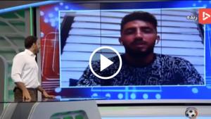 Allahyar Sayyadmanesh İran basınına konuştu