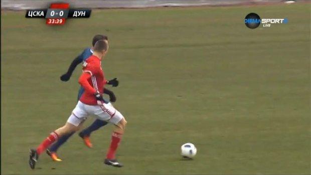 Trabzonspor'un gündeminde yer alan Petrus Boumal'ın performansı