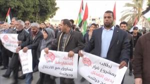 'ABD'nin Hamas'ı kınayan BM tasarısı' protesto edildi